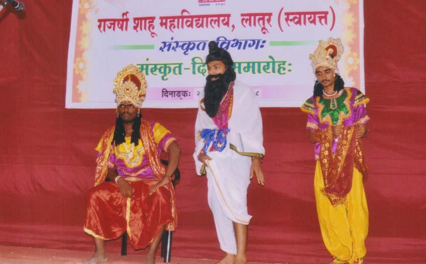 Welcome to Shiv Chhatrapati Shikshan Sanstha's Rajarshi