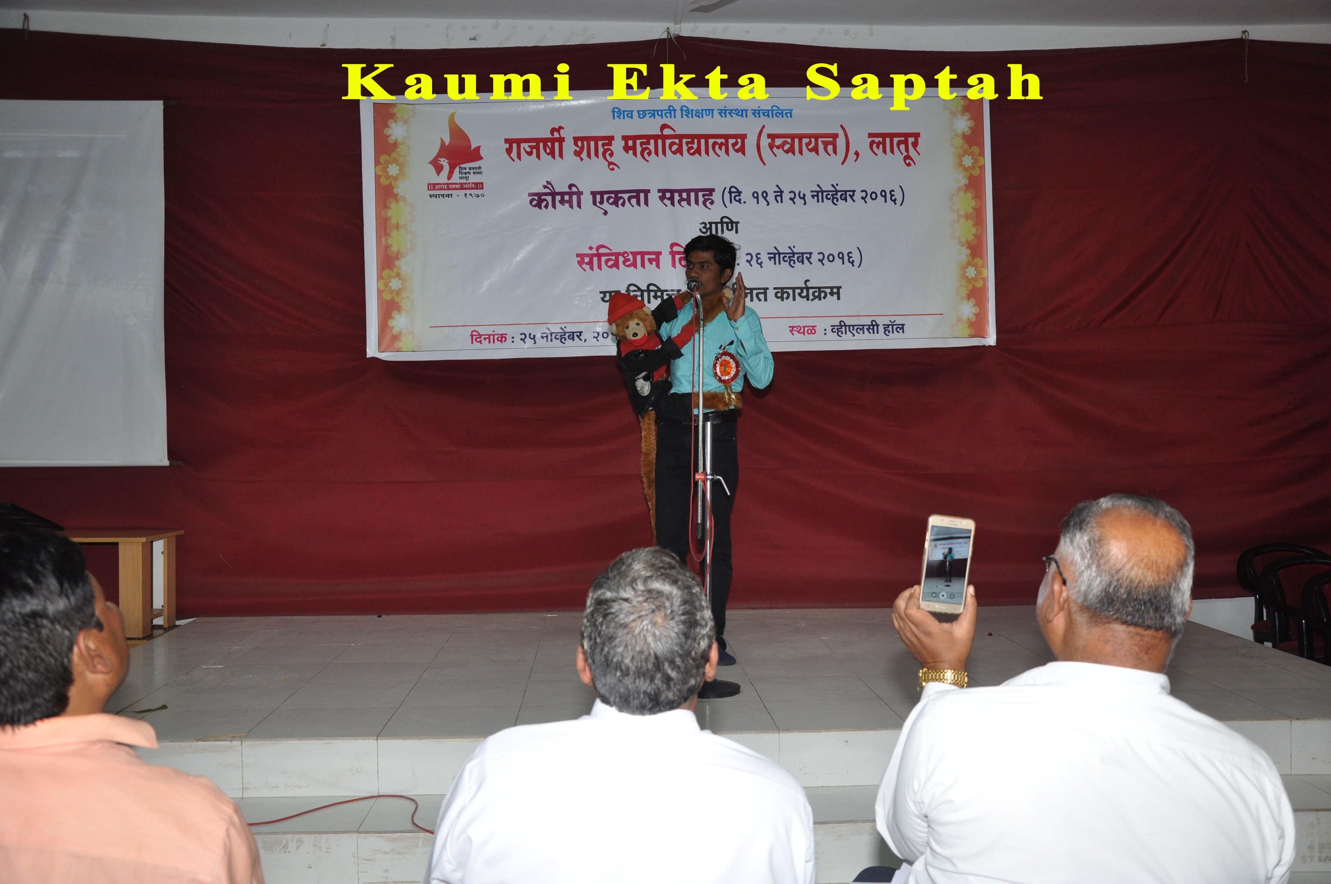 Welcome to Shiv Chhatrapati Shikshan Sanstha's Raj